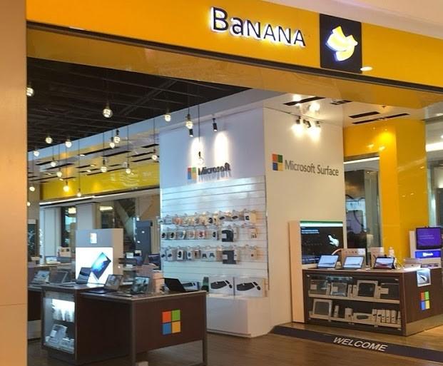 エムクオーティエ3階 家電量販店BANANA