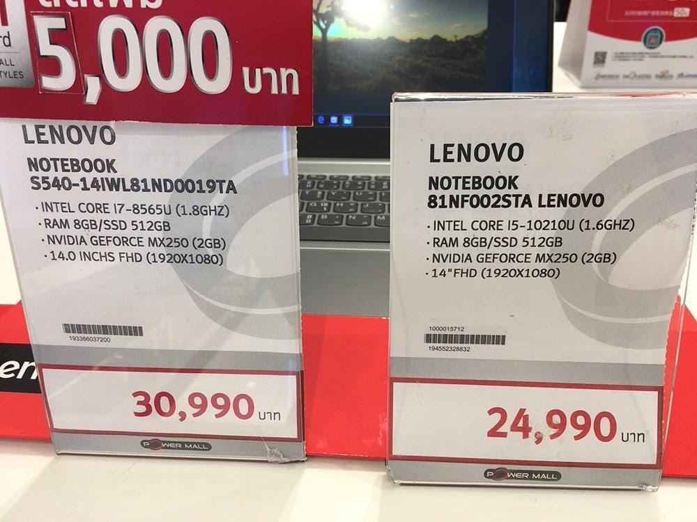 lenovoのパソコン IdeaPadS540