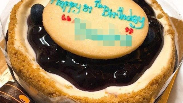 バンコクで買った誕生日ケーキ
