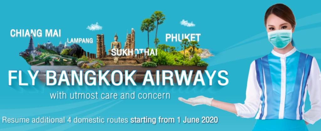 2020年5月26日時点タイのコロナ状況