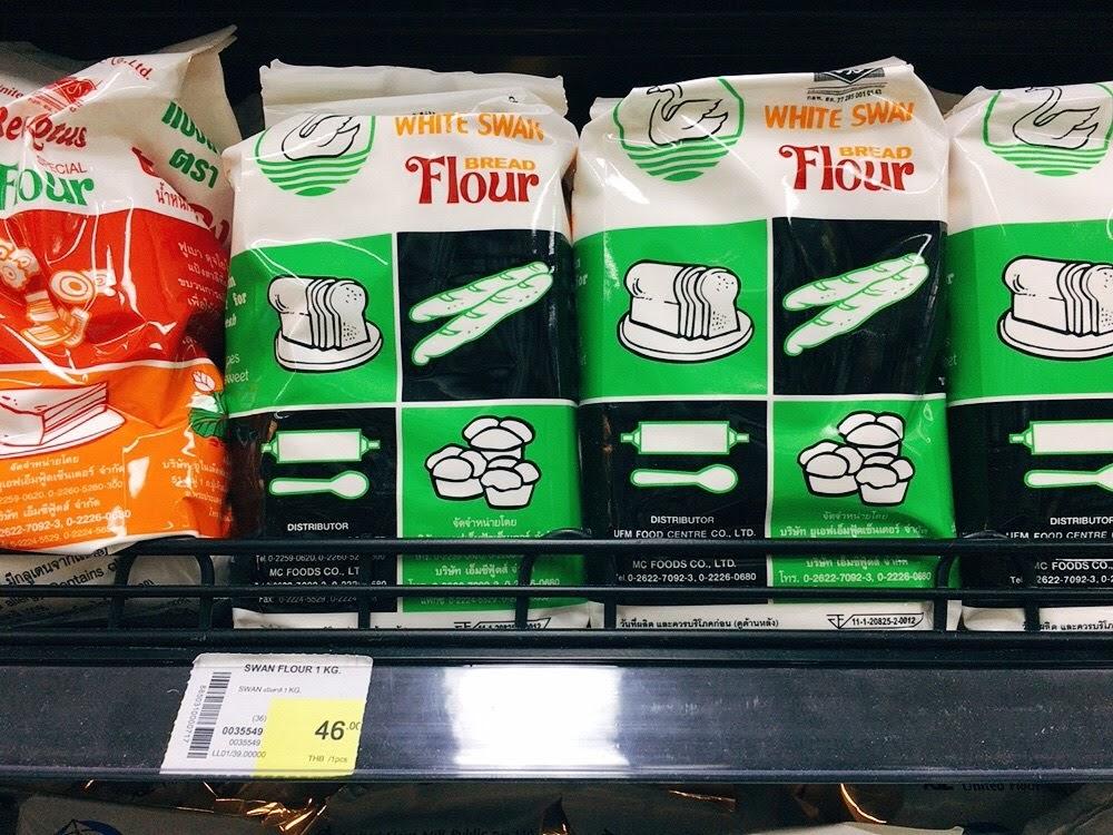 タイ・バンコクで製パン・製菓材料を調達できる店【ケーキ型・強力粉・ドライイーストなど】