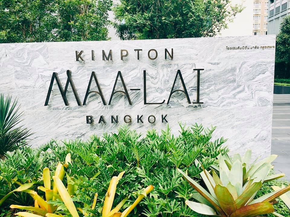 【Kimpton Maa-Lai Bangkok】