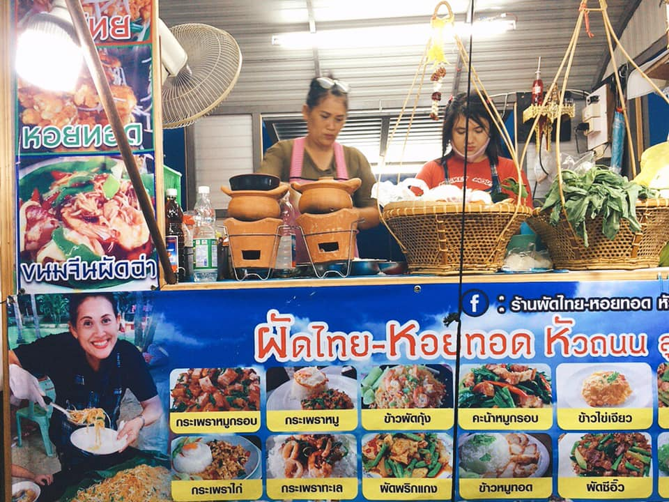 【タイ・ホアヒンの穴場】夕暮れ時の情緒あふれる桟橋「サパーン・プラー(Saphan Pla)」おすすめスポット