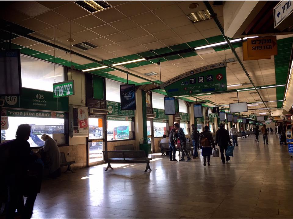 テルアビブ バスステーション