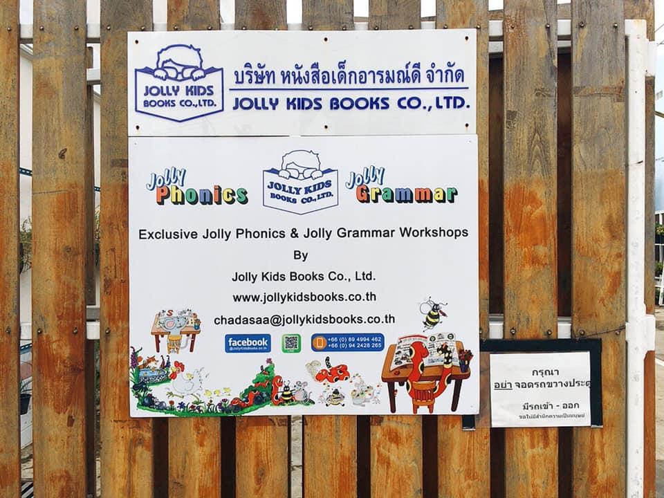 バンコクでJolly Phonics(ジョリーフォニックス)のワークショップに参加 Bangkok