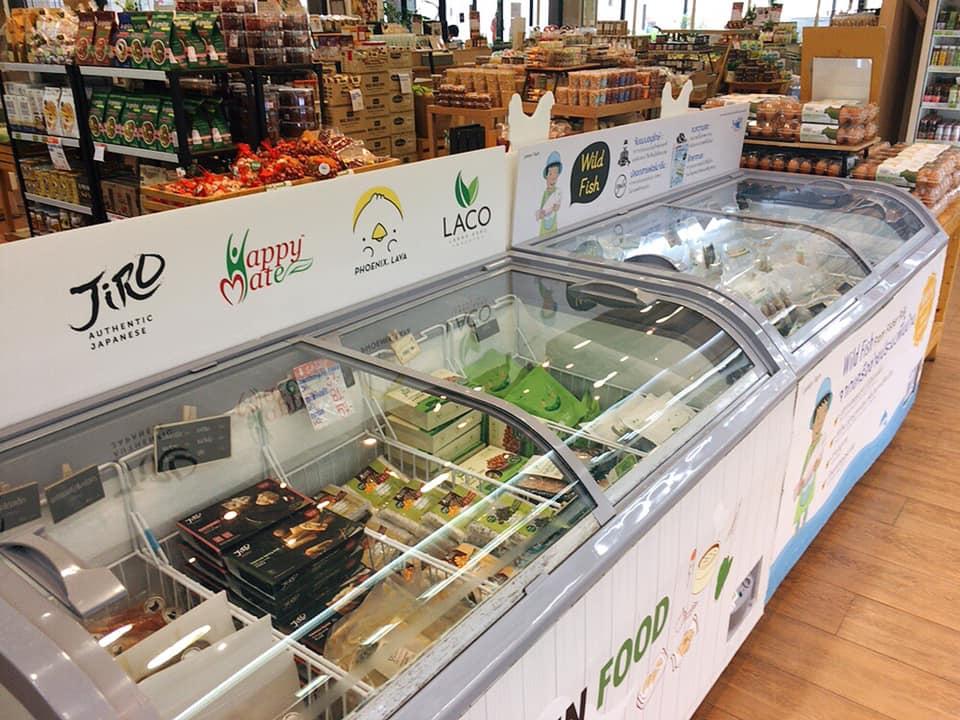タイのオーガニック食品スーパー『Lemon Farm(レモンファーム)』チットロム店