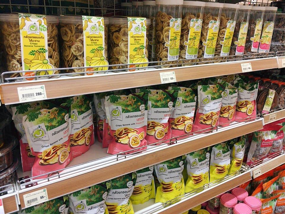 タイ・バンコクのオーガニック食品スーパー『Lemon Farm(レモンファーム)』チットロム店 バナナチップス