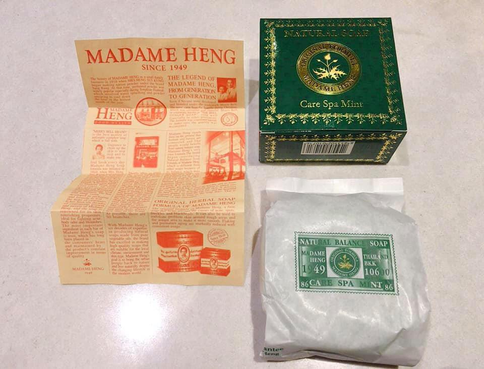 【タイ土産に最適】マダムヘン・ハーブ配合のオーガニック石鹸 ミント