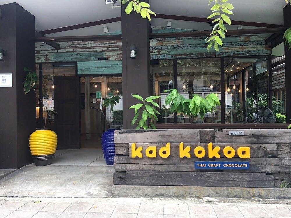 【Kad Kokoa】オーガニックのタイ産カカオ・チョコレート専門店 ワークショップ体験記