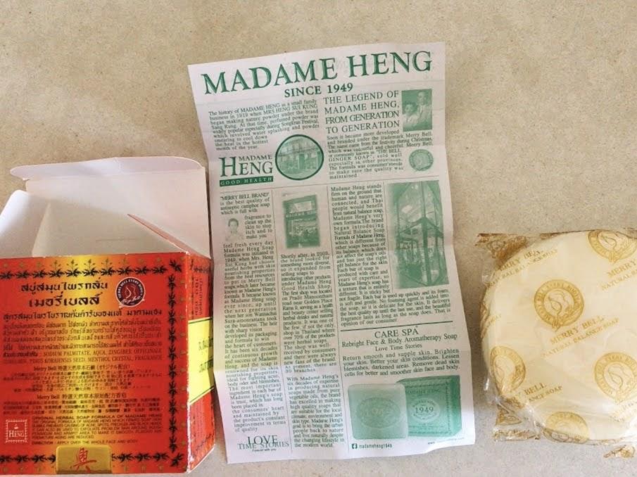 【タイ土産に最適】マダムヘン・ハーブ配合のオーガニック石鹸