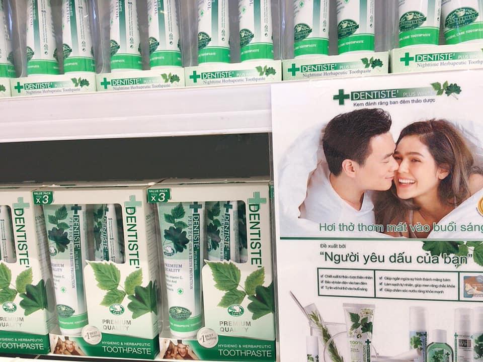 タイ土産の定番「デンティス(DENTISTE)」【目覚めてすぐキスができる歯磨き粉】