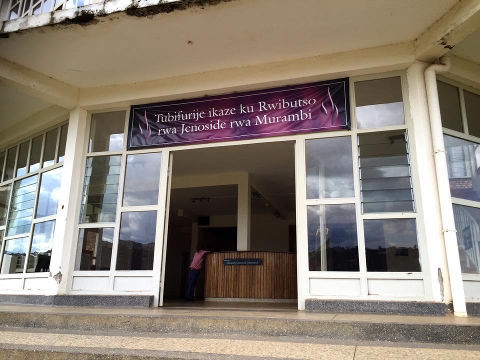 ムランビ虐殺記念館