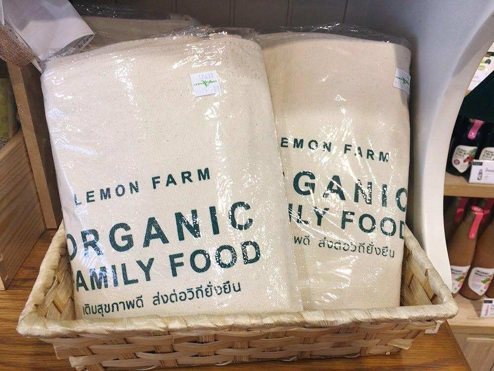 タイ・バンコクのオーガニック食品スーパー『Lemon Farm(レモンファーム)』チットロム店