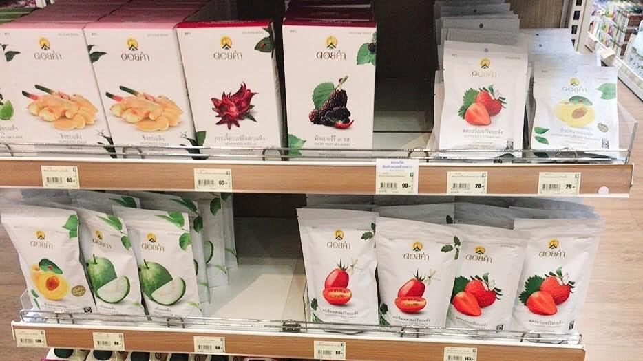 タイ・バンコクのオーガニック食品スーパー『Lemon Farm(レモンファーム)』チットロム店 ドイカム