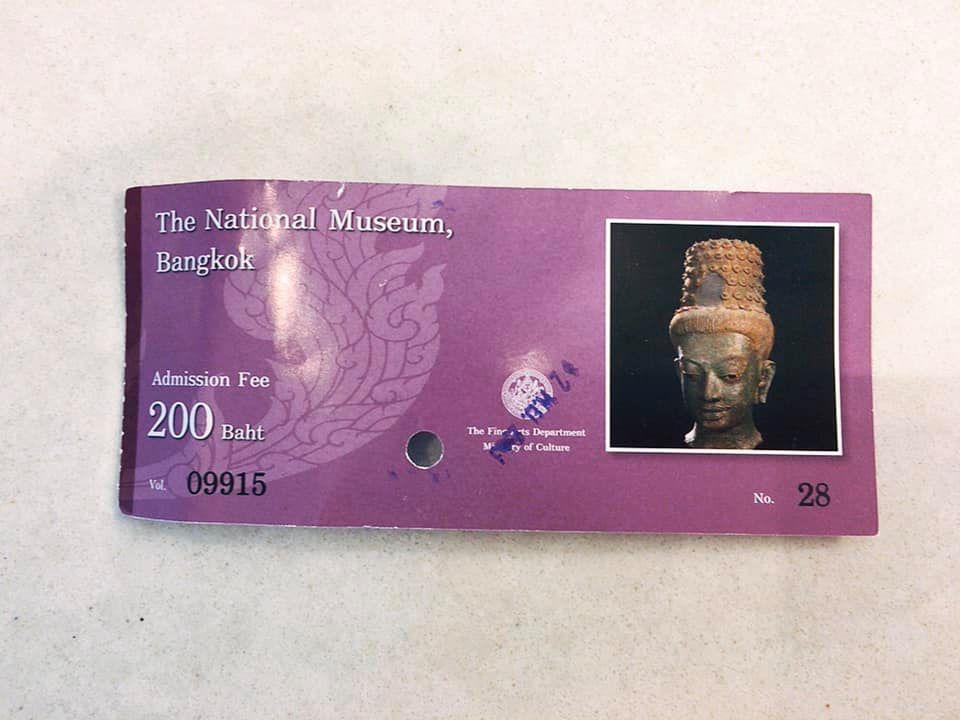 バンコク国立博物館 200バーツ