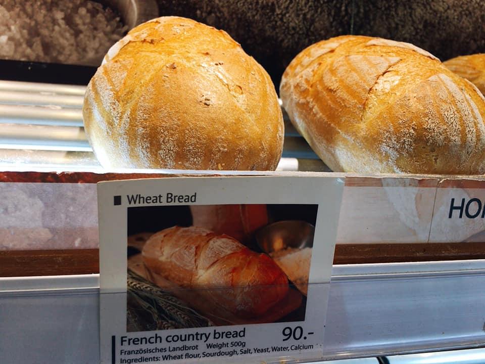 『Bei Otto(ベイオットー)』本格ドイツパンやシュトレンが買えるデリ&ベーカリー