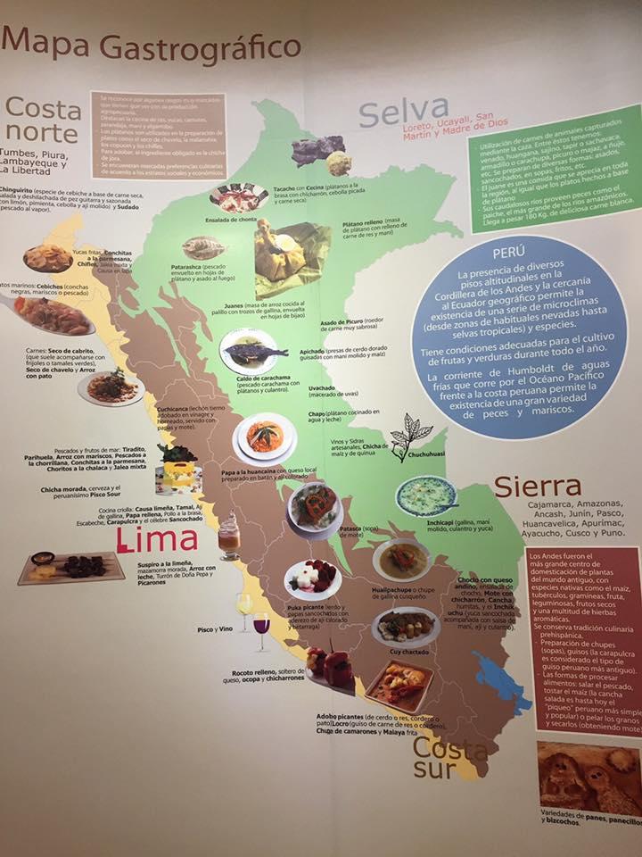 ペルー料理館