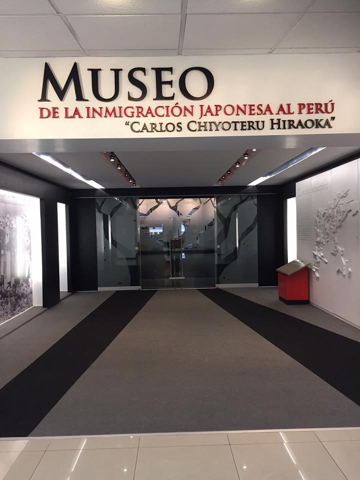 ペルー日本人移住史資料館