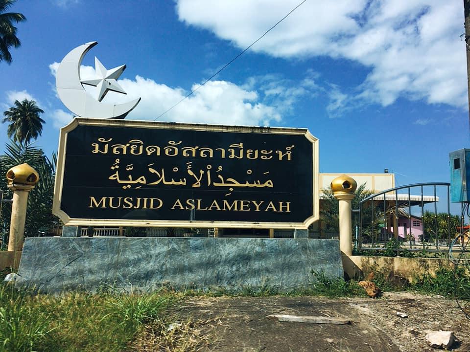 タイの秘境リゾート「ヤオヤイ島」の魅力 レンタルバイク