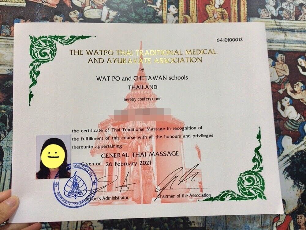 【体験談】ワットポータイマッサージスクール本校の基本コース5日間を受講【修了証を取得】タイ古式マッサージ