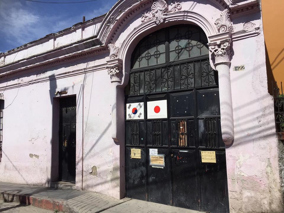 【短期格安!】グアテマラでスペイン語留学 世界一周 タカハウス