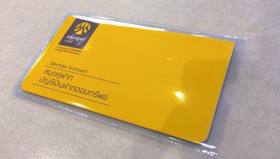 【タイ駐妻向け】アユタヤ銀行で口座開設しよう!必要なもの・日本語デスクの対応など|2021年度版