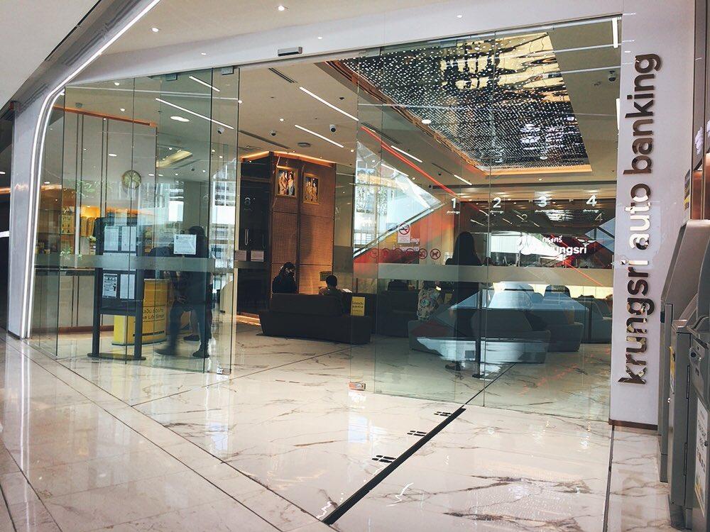 【タイ駐妻向け】アユタヤ銀行で口座開設しよう!必要なもの・日本語デスクの対応など 2021年度版